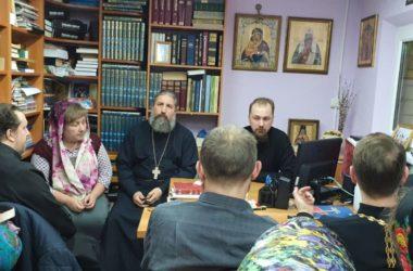 В Богоявленском приходе прошел семинар по вопросам организации библейских кружков
