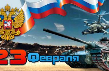 Волгоградцы готовят подарки солдатам к 23 февраля