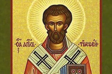 Житие святого апостола Тимофея