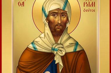 Житие преподобного отца нашего Ефрема Сирина