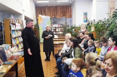 В Красноармейском благочинии прошла выставка «Живое слово мудрости духовной»