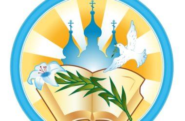 Стартовал Всероссийский конкурс детского творчества «Учитель и ученик»