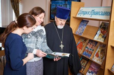 Читателям библиотеки имени Горького представили журнал «Царицын Православный»