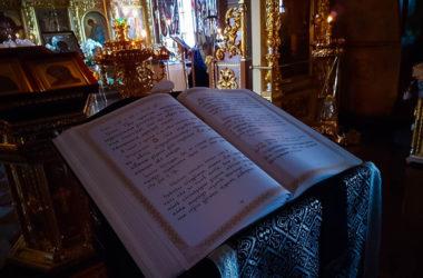 Телеканал «Союз» проведёт трансляции богослужений Великого поста