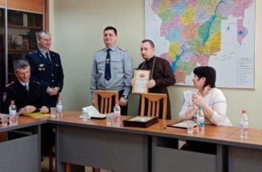 Работа волгоградского священника отмечена благодарственным письмом начальника УФСИН