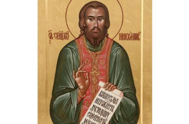 Житие священномученика Николая Попова, пресвитера