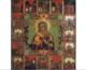 История иконы Божией Матери Феодоровская