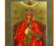 История обретения иконы Божией Матери «Державная»
