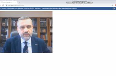 Руководитель епархиального отдела принял участие в онлайн-совещании