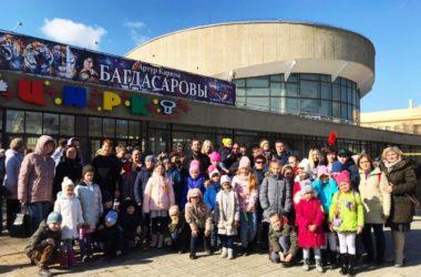 Юных волгоградцев пригласили на цирковое представление
