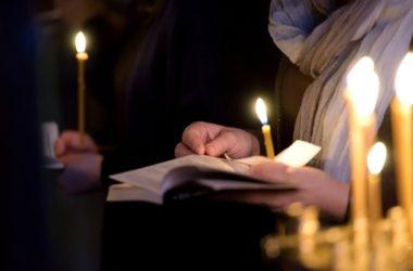 Начинается чтение Великого покаянного канона