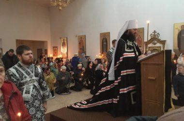 Чтение Великого покаянного канона в храме святого Владимира