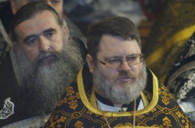 Лица епархии