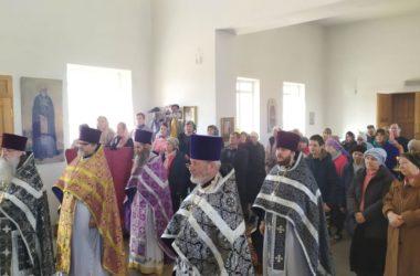 Литургия Преждеосвященных Даров в селе Горный Балыклей