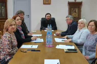 Состоялось заседание конкурсной комиссии регионального этапа конкурса «За нравственный подвиг учителя»