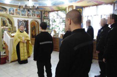 В исправительных учреждениях Волгоградской области началась «Неделя молитвы»