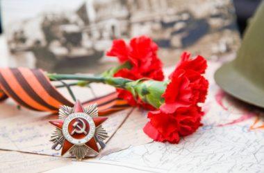 В Волгограде пройдет интеллектуальная игра «Дорогами Великой Победы»