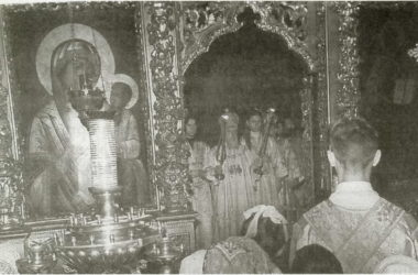 В Лавре преподобного Сергия. Из воспоминаний протодиакона С. Боскина