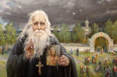 В интернете началась акция: Поддержи священника! Поддержи диакона! Поддержи причт!