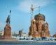 «Церковный вестник»: Между Царицыным и Волгоградом