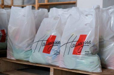 В Волгограде началась благотворительная акция «Своих не бросаем!»