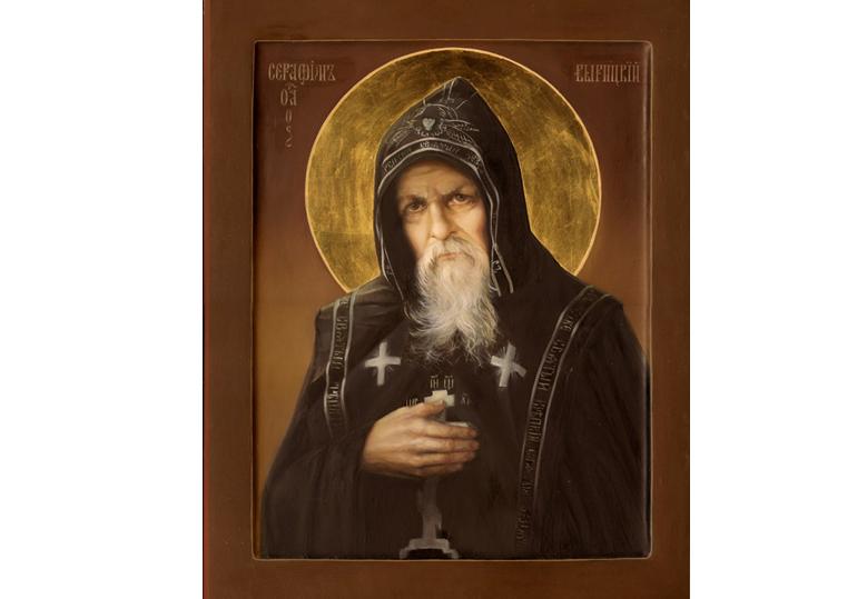 Житие преподобного Серафима Вырицкого