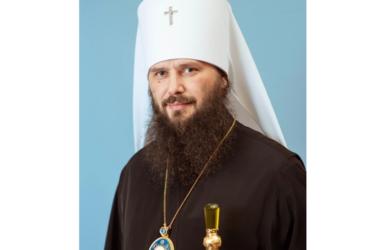 Распоряжением митрополита Феодора созданы межъепархиальные коллегии