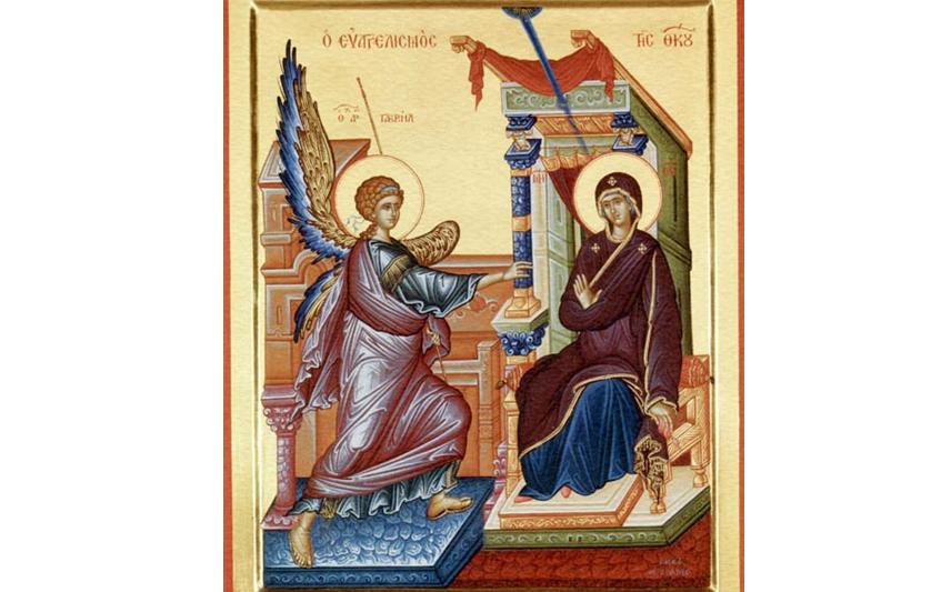 Слово на Благовещение Пресвятой Богородицы