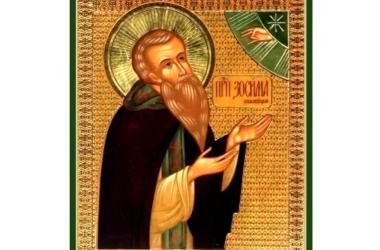 Житие преподобного Зосимы, игумена Соловецкого