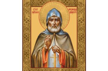 Преподобный Алекса́ндр Свирский, игумен