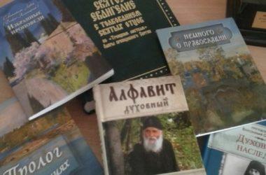 Духовная литература доставлена в молодежный отдел