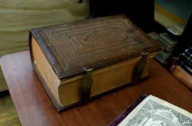 Волгоградцы могут познакомиться онлайн с редким изданием «Псалтирь толковая»