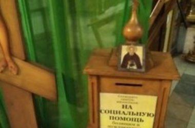 Активисты Волгоградского прихода отчитались о расходах благотворительных средств