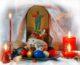 Последования утрени, часов и обедницы Светлой субботы для домашнего совершения