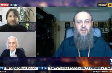 Управделами УПЦ: Перед УПЦ сейчас два вызова – ложь СМИ и поджоги