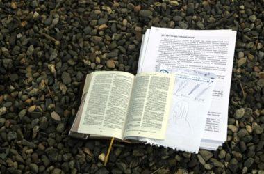 Евангельский кружок в он-лайн формате