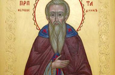 Житие преподобного Ники́ты Мидикийского, игумена