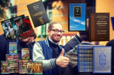 Сегодня Всемирный день книги и авторского права