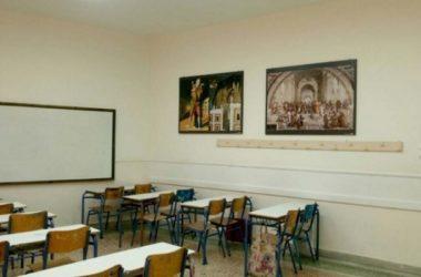 Суд в Греции признал, что молитвы в школах и детских садах законны