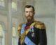 19 мая — день рождения Российского императора Николая второго