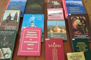Ко Дню славянской письменности в Царицынском православном университете открылась онлайн-выставка