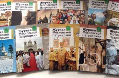 В Церкви надеются, что храмы для прихожан в Москве откроют в ближайшее время