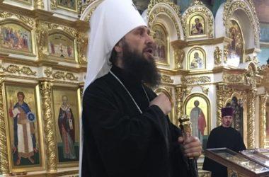 Архиерейская служба в канун праздника Вознесения Господня в Казанском соборе
