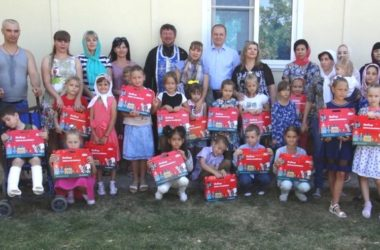 Волгоградской организации «Счастье в семье» исполнилось четыре года