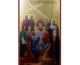 Воспоминание явления на небе Креста Господня в Иерусалиме (351)