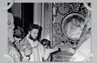 14 редких архивных фотографий Патриарха Кирилла