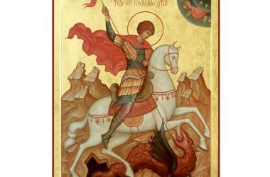 Великомученик Георгий Победоносец, мученики Анатолий и Протолеон Никомидийские и иные