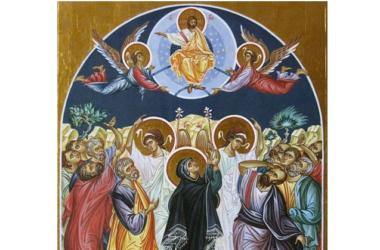 Во что мы веруем: О празднике Вознесения Господня