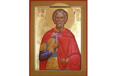 Память святого мученика Саввы Стратилата и с ним семидесяти воинов