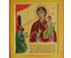 Слово в день празднования иконе Божией Матери, именуемой «Нечаянная Радость»